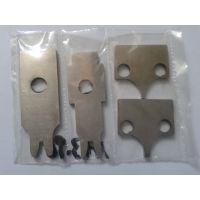 大量促销一锋优质端子刀片、裁线机 剥皮机各种非标刀片可定做