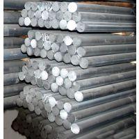 供应5A06铝合金,美国5系列5A06铝合金圆棒