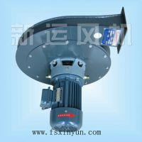 水冷座耐高温风机 高压型专利节能风机WJYJ3.5-1.5kw 输送温度230度