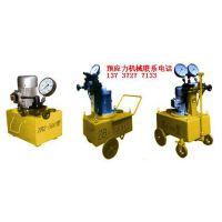 高压电动油泵 电动油泵 张拉油泵