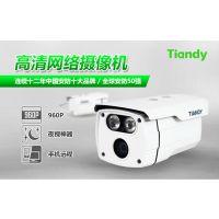 130万网络摄像机 高清960P进口芯片夜视摄像头手机监控