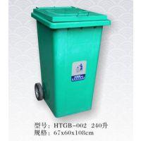 新疆240L车挂式垃圾箱生产厂家、乌鲁木齐环卫设施供应、华庭美居垃圾桶价格