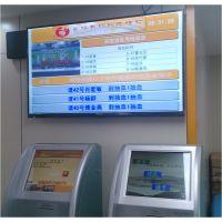 武汉医院分诊叫号系统生产厂家