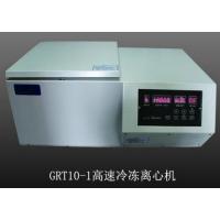 GTR10-1 低速冷冻离心机 型号:GTR10-1
