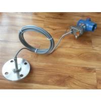 原装进口罗斯蒙特3051CG 1199远传式差压变送器
