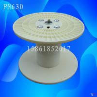 ABS本色塑料线轴630厂家供应优质电缆盘、塑料胶轴、工字盘
