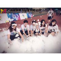 供应北京西安武汉校园运动彩色派对泡沫机泡泡跑活动