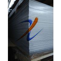 7020铝合金性能_7020铝合金性能价格