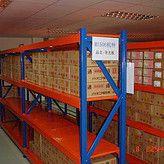 中山港口货架大全-联和众邦用心做货架-改变世界的储物空间