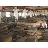 碳素工具钢C80W2钢板 弹簧钢C80W2光板/可热处理