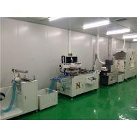 全自动卷料薄膜面板丝网印刷机 产品型号:HS-JLMB4070