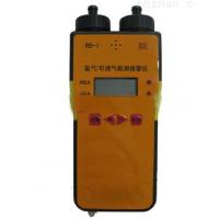 氧气·可燃气检测报警仪(便携式)RO-I型