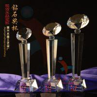 钻石奖杯 水晶六角柱奖杯 十个包邮 精兴工艺