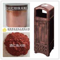 航彩生产大红珠光粉 绿色珍珠粉 种子包裹珠光粉