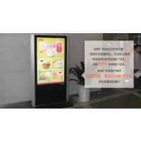 727广告拍卖节成都市全城100面3.0楼宇刷屏机1周使用权