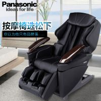 松下EP-MA70家用按摩椅MA73天津专卖店