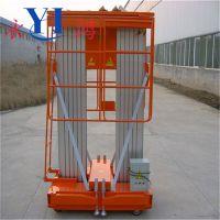 厂家供应浙江6米双柱铝合金升降维修平台生产厂家哪家好?