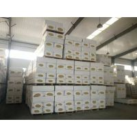 包头市 竖丝岩棉复合板厂家 岩棉板外墙保温施工方案 外墙岩棉板在运送过程中需要注意事项
