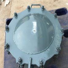 500圆形焊制/回转盖板式平焊法兰/常压旋柄快开人孔——齐鑫