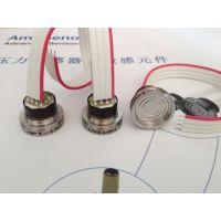 Amphenol/Nova差压流量计17Kpa压力传感器NPI-19A-021GH