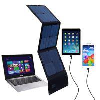 国瑞阳光可折叠太阳能充电器 便携太阳能折叠电池板