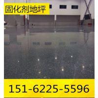 供应徐州固化剂地坪施工 专业施工队伍2017年***新发布