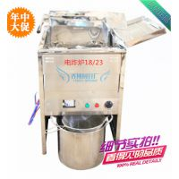 23l商用单缸电炸炉电炸锅油炸锅 台湾品牌汉堡店鸡排专用全国