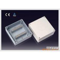 BOXCO防水塑料端子接线盒-20P  电缆 电气接线盒