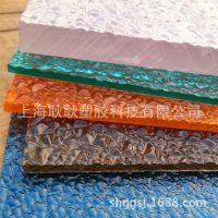 【厂家供应】耐摩擦pc颗粒板 进口磨砂颗粒板 德国拜耳砖石颗粒板