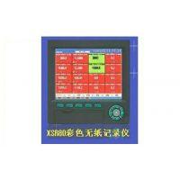 无纸记录仪表 数显记录仪表 天津数显表 XSR80彩屏无纸记录仪
