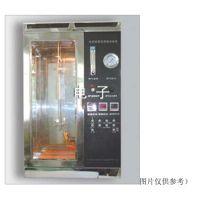 纺织品垂直燃烧试验机 AUTO-SP01