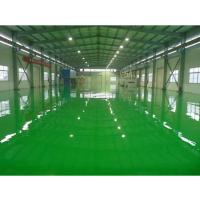 北京中星优卡环氧地坪漆材料销售自流平施工价格工艺配方密封固化剂