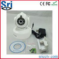 婴儿监控器,网络摄像机 100万像素 网络监控摄像头 远程监控