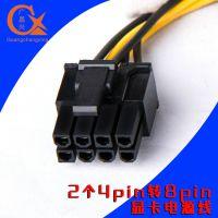 双4P转8P显卡供电线 2个4pin转8pin显卡电源线