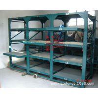 博毅弘模具货架厂家 模具存放架生产商 佛山模具架订做