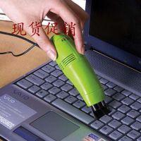 USB迷你键盘清洁器/键盘刷/电脑吸尘器/键盘吸尘器/主机吸尘器