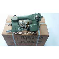 申贝牌GK9系列手提电动缝包机