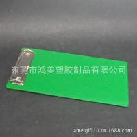 亚克力A4文件夹 压克力资料架 绿色 透明