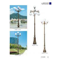 专业生产广万达牌高档庭院灯、户外景观灯、欧式LED节能庭院灯、庭院灯头