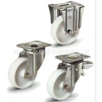 万向脚轮 适用于中等程度负重的带钢板支架整体式脚轮 RE.F8-H