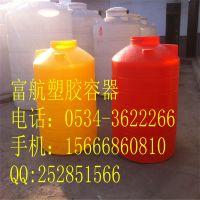 800L减水剂储罐 山东800升塑料大水箱厂家价格 800公斤大塑料水桶