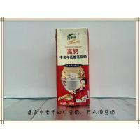万禾源中老年低脂低糖奶
