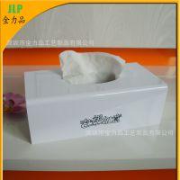 纸巾抽盒子 时尚简约纸巾盒餐巾纸盒 亚克力高档抽纸盒