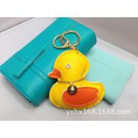 韩版鸵鸟纹皮质PU流苏可爱小黄鸭汽车钥匙扣创意 包包挂件