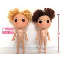 迷糊娃娃芭比裸娃素体 迷糊小凯莉娃娃身体头部裸娃厂家批发
