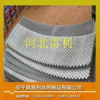 拉伸菱形脚踏网 重型钢板网