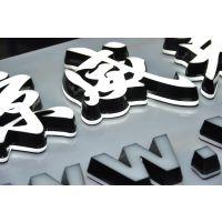 杭州迷你字生产厂家|迷你字价格|杭州迷你字制作安装|LED发光字