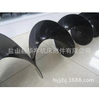 华宇厂家直供带联轴器螺旋叶片 150-60-140深孔钻机床专用螺旋杆