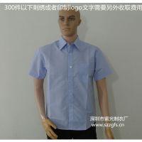 定制深圳宝安工作服龙岗衬衫工衣定做找紫光服装厂