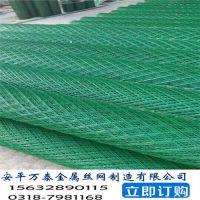 现货销售电池用网 养殖用菱形钢板网 油矿井用网